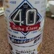 黒ラベル(西武ライオンズ40年缶)で乾杯