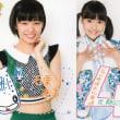 HBCラジオ「Hello!to meet you!」第110回 後編 (11/4)