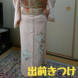 29.11.12出張着付3件目は堺市南区、お宮参りの訪問着の着付&ヘアセットでした。