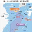 また哨戒機が接近と韓国がから騒ぎ