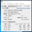 CPUファンは何度で回りだすのか