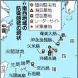 与那国島に陸自200人配備へ…対中警戒を強化