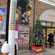 12月13日上野~談合坂バス旅