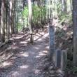 秩父の名峰、武甲山へ