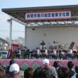 2017粕川地区産業文化祭