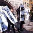 東日本大震災・福島原発事故8年 被災地から⑥ 区域外避難者の支援が切られる
