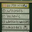 11/13  おにぎり作りにチャレンジ!!