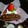 今週の出走結果(4/14,4/15)・・・ラストプリマドンナ優勝!!