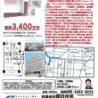 ☆オープンハウス アルファステイツ南田町♪