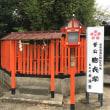 京都 西大路駅界隈 20170922