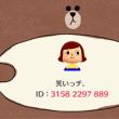 友達になりましょう。