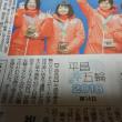 何度見ても爽やか~パシュート決勝!!