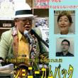 映画 「ジョニーカムバック」完成!