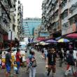 香港的風景