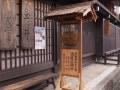江戸末期安政二年(1855年)創業『原田酒造場』@飛騨高山