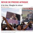 バグボ元大統領釈放!〜コートジボワール危機と国際刑事裁判所(3)・国際社会は正義か?
