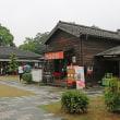 台湾ツアー 嘉義市・全台最大日式建築・檜意森活村(Hinoki Village)