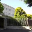 共産党の田村智子さんが参議院議院運営委員会理事に、衆安保委が沖縄へ委員派遣
