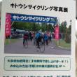 おっさんと、東川町リターンズと、なかふらのサイクリング2017(題名なげーな!)