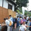 京都五山の送り火