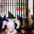 室井佑月が前川前事務次官に加計問題を訊く(リテラ 9.23)