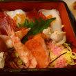 生け簀活魚