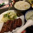 前日の夕飯は牛タンで決める!!仙台国際ハーフ(^^♪