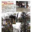 散策 「東京南東部-266」 清澄白河界隈
