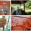中国世界遺産の武陵源と鳳凰古城の旅⑤
