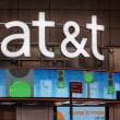 AT&T、タイム・ワーナーの合併で政府間対話前進。