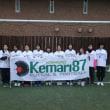 第10回 hummel・KISHISUPO CUP 親子サッカー大会