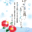 徳島 EMI(イーエムアイ)結婚相談所 お見合い 結婚 婚活 デート