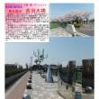 シンボル・キャラクター その137 青毛堀川 吉羽大橋