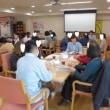 第21回運営懇談会