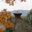 栗駒山など 紅葉狩り