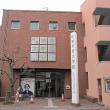 八木義德展(町田市民文学館ことばらんど)