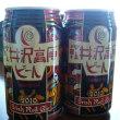 軽井沢高原ビール シーズナル2010 アイリッシュ レッド
