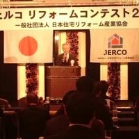 東京で表彰式です☆