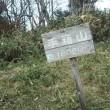 4/30  岩黒山と手箱山へ