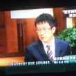 朝日新聞は、いまだに「従軍慰安婦問題」記事を、誤報と思っていない! その事を証明した恵村順一郎発言!
