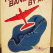 ミュージアム巡り 翔べ日本の翼 パンフレットなど