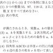 兵庫医科大学・医学部・数学 1
