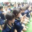 みどり 4歳児 お誕生日会☆手洗い指導