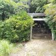 入尾城 瀬戸市