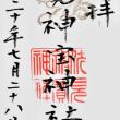 【京都旅行2018夏】その13 伏見稲荷