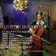 【LIVE REPORT】12月10日 築地口 夜空と月のピアス(名古屋)