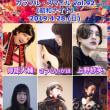 明日(4/22)19時からmoleさんで公開配信投票ライブ!/来週(4/28)カラスマ昭和ナイト!