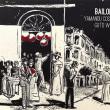Yamandu Costa, Guto Wirtti / BAILONGO