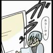 階段×怪談×会談