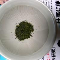 ガッテン流『すり鉢茶』